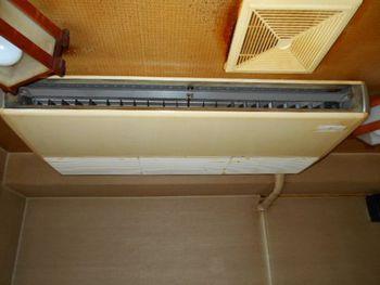 浦安市 業務用エアコン洗浄