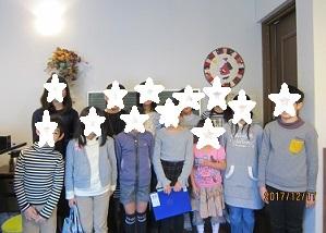 2017 クリスマス会 (廿日市教室)