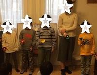 2015 クリスマス会(つくば教室)