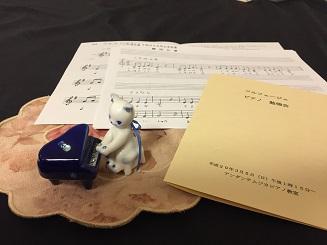 2017 ソルフェージュ&ピアノ勉強会 (廿日市教室)