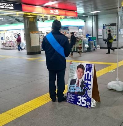 2/26 駅立ち つくば駅編