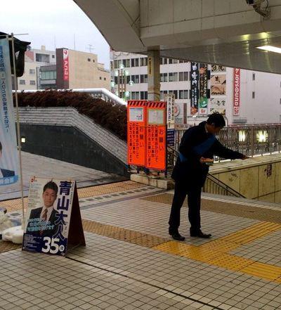 2/24 駅立ち 土浦駅西口編