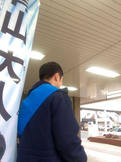 3/16 駅立ち 荒川沖駅西口編