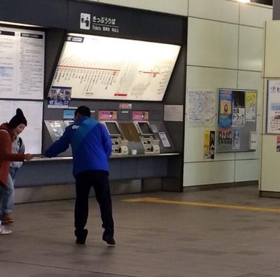 11/13 駅立ち 研究学園駅編