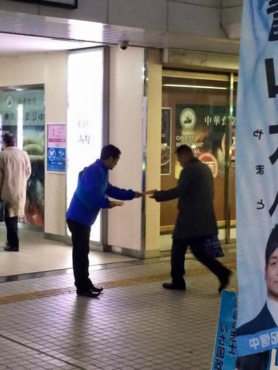 1/26 駅立ち 土浦駅西口編