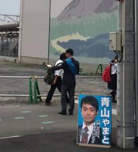 朝修行 石岡駅