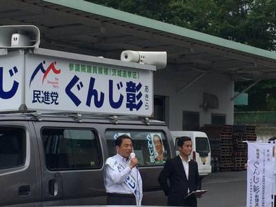 郡司彰さんの街頭宣伝活動