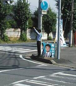 「郡司あきら」さんが当選!