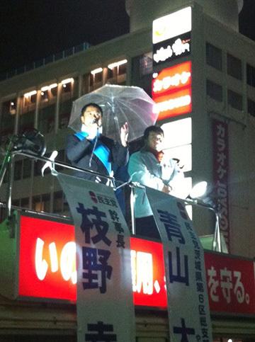 枝野幹事長が応援に駆けつけてくれました!