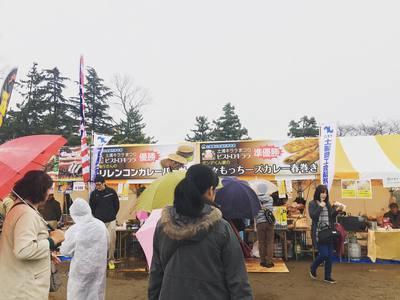 土浦カレーフェティバル
