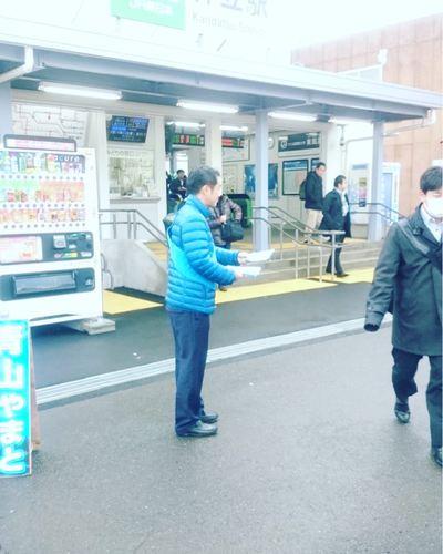 神立駅からスタート