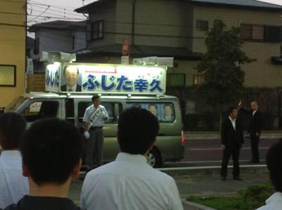 2013.7.18菴墓腐縲∬陸逕ー縺輔s繧貞ソ懈抄縺吶k縺ョ縺銀・・・2