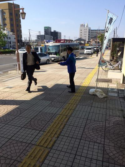 鬧・ォ九■繧ケ繧ソ繝シ繝�