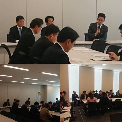 日本の領土を守るため行動する議員連盟総会ほか
