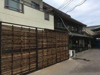 黒竹の御簾垣