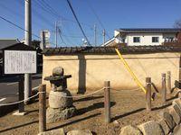 小田の土塀