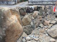 小石を詰める