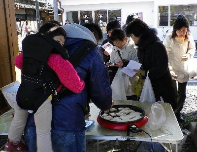 『しょーびき餅』文化圏調査2013