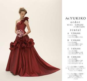 Ar YUKIKO NO2