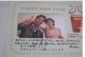 たくさんの年賀状ありがとうございます♪