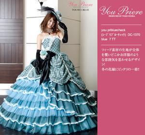 春のカラードレス