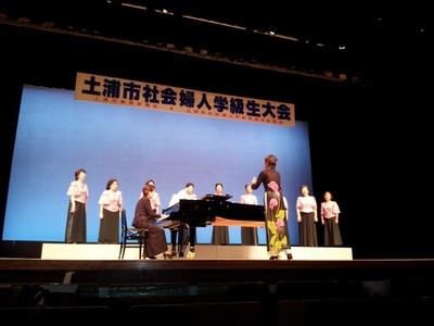土浦市社会・婦人学級生大会、家庭教育のつどい。