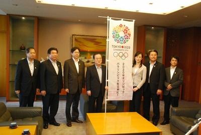 2020年オリンピック・パラリンピックの東京招致へ