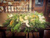 12月23日のアレンジメント教室