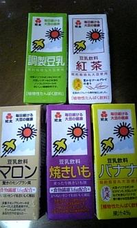 豆乳♪♪ 2008/12/20 12:23:28