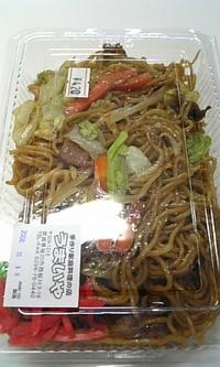 お昼♪ 2008/12/11 13:08:18