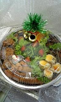 クリスマスオードブル♪ 2008/12/04 14:42:43