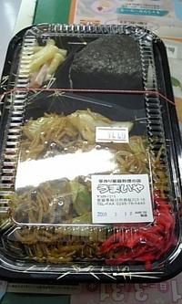新メニュー♪ 2009/03/12 11:22:48