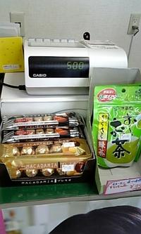 誘惑♪ 2009/04/09 16:16:30