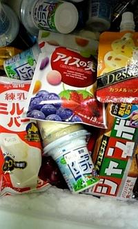 アイスクリームの補充完了! 2009/05/15 14:31:45