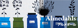 アルメダール - Almedahls