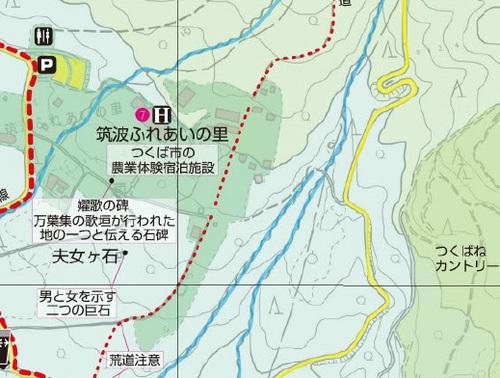 シリーズ「筑波山名跡誌に書かれた場所を訪ねて」(4)亀之岳
