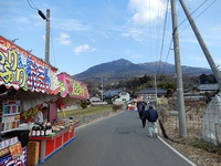 飯名神社の初巳祭 と 真壁伝承館の企画展『追憶の筑波鉄道』