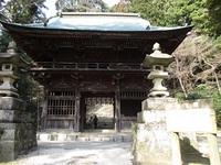 桜川・椎尾山薬王院の龍の天井画の伝説