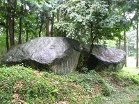 シリーズ「筑波山名跡誌に書かれた場所を訪ねて」 (3)夫女之原、夫女石