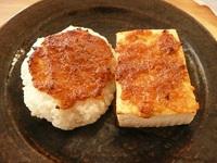 (74) 古の筑波山の夫婦餅(餅でんがく)を再現♪
