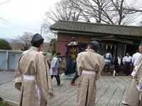 筑波山神社 春の御座替神事(神幸祭) 2017