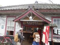 茨城こんなもの見つけた♪(30) 旧筑波郵便局の記念切手