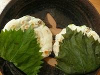 (83)枝豆餅のシソの葉包み