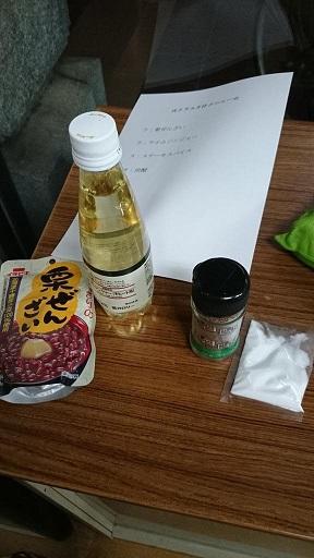 0730クラスタ汁