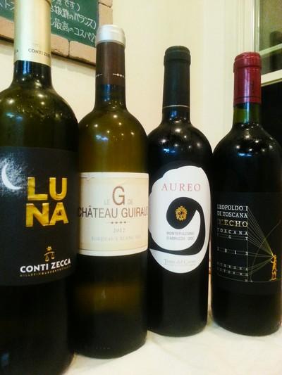 秋の夜長にワインを楽しもう