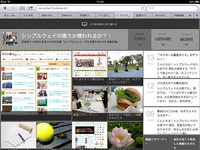 つくばちゃんねるブログ:タブレットテンプレート導入