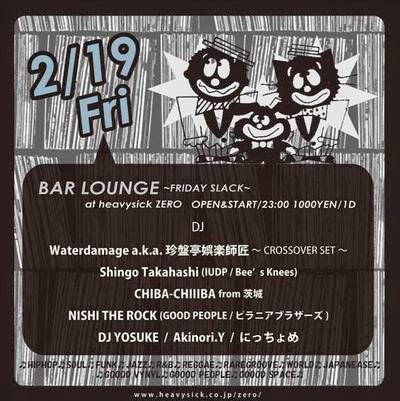 BAR LOUNGE ~FRIDAY SLACK~