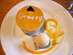 Groovy つくば店 - アイスクリーム&お好きなケーキ