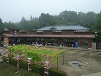 里親募金呼びかけ*福島の子ども夏休み筑波山キャンプ
