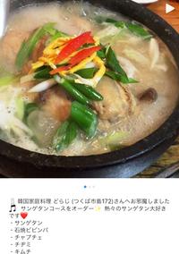 韓国家庭料理 どらじ さん